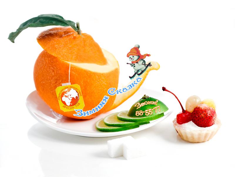 Психо-кафе «Заводной Апельсин»