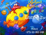 Приключения в Дахабе на Желтой Подводной Лодке:) Необычный Лагерь для детей и родителей:)
