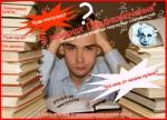 «В поисках Предназначения»  Зимняя школа развития творческих способностей