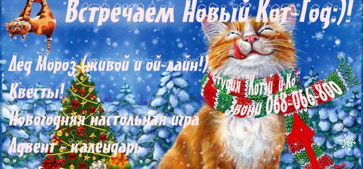 🎅 Дед Мороз! Пригласите Сказку! Поздравления! Игры. Квесты.